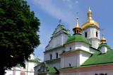 Church of Prince Yaroslav the Wise, Kyiv