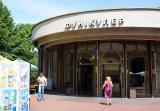 Kyiv Funicular, Volodymyrska Hill