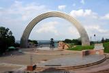 People's Friendship Arch, Kyiv