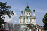 St. Andrew's Church, Andriivs'kyi descent, Kyiv