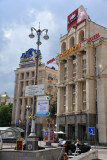 Maidan Nezalezhnosti - Independence Square, Kyiv