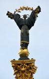 Statue of Independence of Ukraine, Maidan Nezalezhnosti