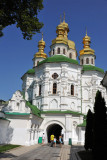 All Saints Church, Husbandry Gate, Lavra Monastery