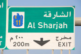 Exit off Sheikh Zayed Road (E11) for Sharjah