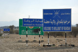 Welcome to the Sultanate of Oman - Willayat of Mahdah