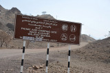 To get to Hatta Pools, you need a passport or UAE ID for the UAE checkpoint, but there are no Omani entry formalities