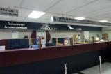 International ticket counter, Puerto Bus