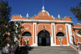 Museo Nacional Arqueología y Etnología de Guatemala