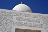 Inscription over the main entrance, Sheikh Zayed Mosque