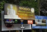 2012 - the 2600th Anniversary of the Buddha's enlightenment