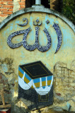 Allah and the Kaaba