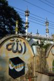 Mosque in Dhaka