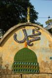 Mohammed'