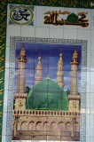 Tile art work with a mosque
