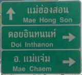 Turnoff for Doi Inthanon National Park, Thailand