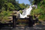 Nam Tok Mae Klang - waterfall - Doi Inthanon National Park