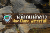 Mae Klang Waterfall, Doi Inthanon National Park