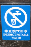 Indirect potable water