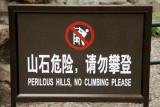 Perilous Hills