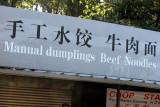 Manual dumplings