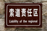 Liability of the regional