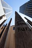 Aboriginal edge of trees sculptures in city