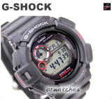 NEW CASIO G-SHOCK MUDMAN G-9300 G-9300-1 MEN IN SMOKY GREY STOCK RESISTANT