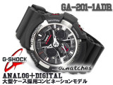 2012 CASIO G-SHOCK MOTORCYCLE SPORTS MOTIF GA-200 GA-200-1A SHOCK RESISTANT