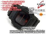 GX-56KG-3DR - 02.jpg