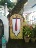 13 Ananthaazhwan Brindavanam.jpg