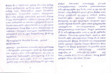 page 4 & 5.jpg