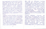 page 6 & 7.jpg
