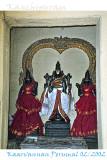 thirukkarvanam
