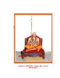 SRIPERUMBUDUR_Page_2.jpg