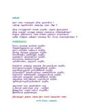 SRIPERUMBUDUR_Page_3.jpg