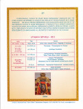 karthigai-2011-4.jpg