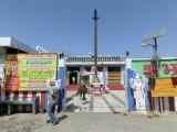 05 Srinivasa temple entry.jpg