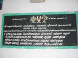 Swami Dodaachaariyaar Mangalasasana Slokam.JPG