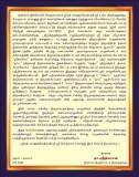 Swami Manavala Mamunigal Sannidhi-Jeernodharana Mahasamprokshanam Invitation_Page_4.jpg