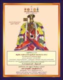 Swami Manavala Mamunigal Sannidhi-Jeernodharana Mahasamprokshanam Invitation_Page_8.jpg