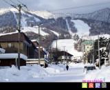 View of Kitanomine slope