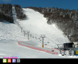 Kitanomine slope