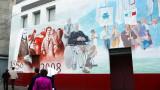 Lourdes Mission mural  P1020381.jpg