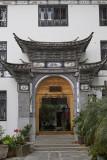 Y02Dali003 Landscape Hotel.jpg