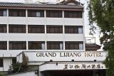 Y03Lijiang005 Grand Lijiang Hotel.jpg