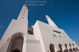 Maizoon Mosque - Muscat