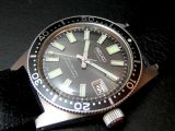 RARE Vintage 6217  8001 diver - the first SEIKO automatic diver?