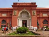 National Museum of Antiquities
