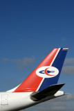 YEMENIA AIRBUS A330 200 CDG RF IMG_8175.jpg
