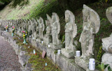 Japan - Saga Temple